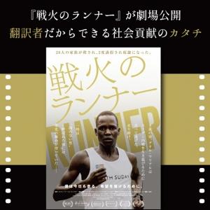 runner0604