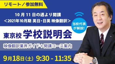 net_top_O-20210918
