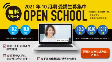 net_top_OS202110A